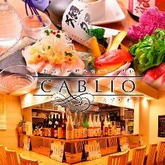 肉×厳選日本酒 カブリオ