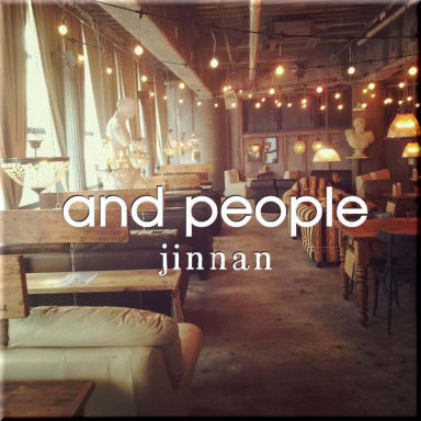 and people jinnan コースの画像