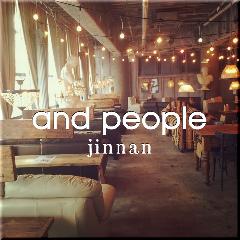 and people jinnan