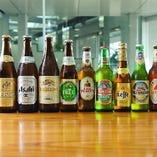 ビールも沢山♪