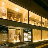 堺東の洗練された中華料理店 デート、記念日・宴会・ご家族利用まで幅広いご用途に◎