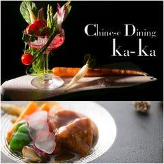 Chinese Dining ka-ka