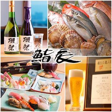 Sushi Tatsu Kashiwatakashimayasuteshommoruten