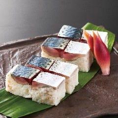 地魚の押し寿司