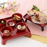 小鯛の塩焼き&赤飯付き「お食い初め膳」
