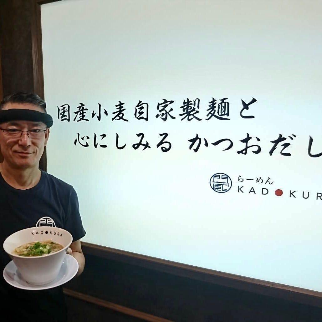 スープと絶妙に絡む自家製麺
