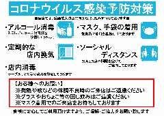 すし屋 銀蔵 グリナード永山店