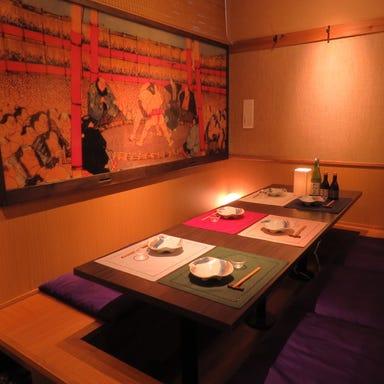 個室 両国八百八町 花の舞 江戸東京博物館前店 店内の画像