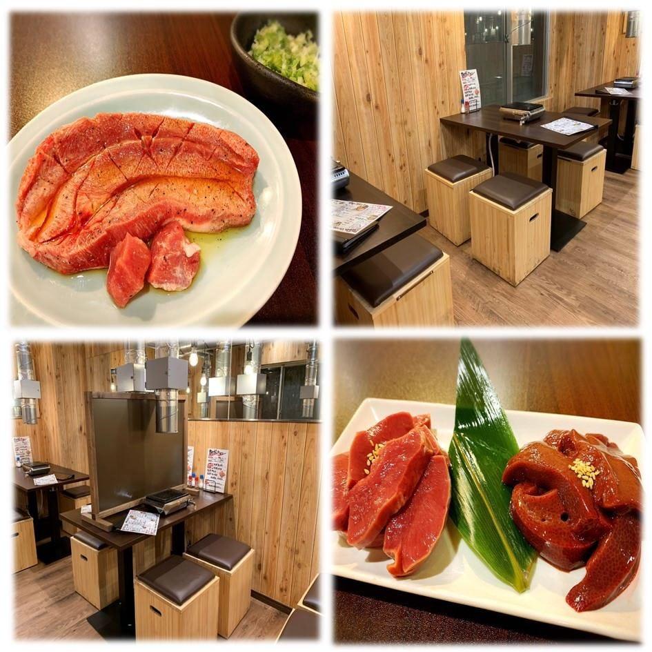 焼肉 TABLE さんたま 武蔵境北口店