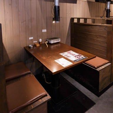 京焼肉 蔵 大手筋店 店内の画像