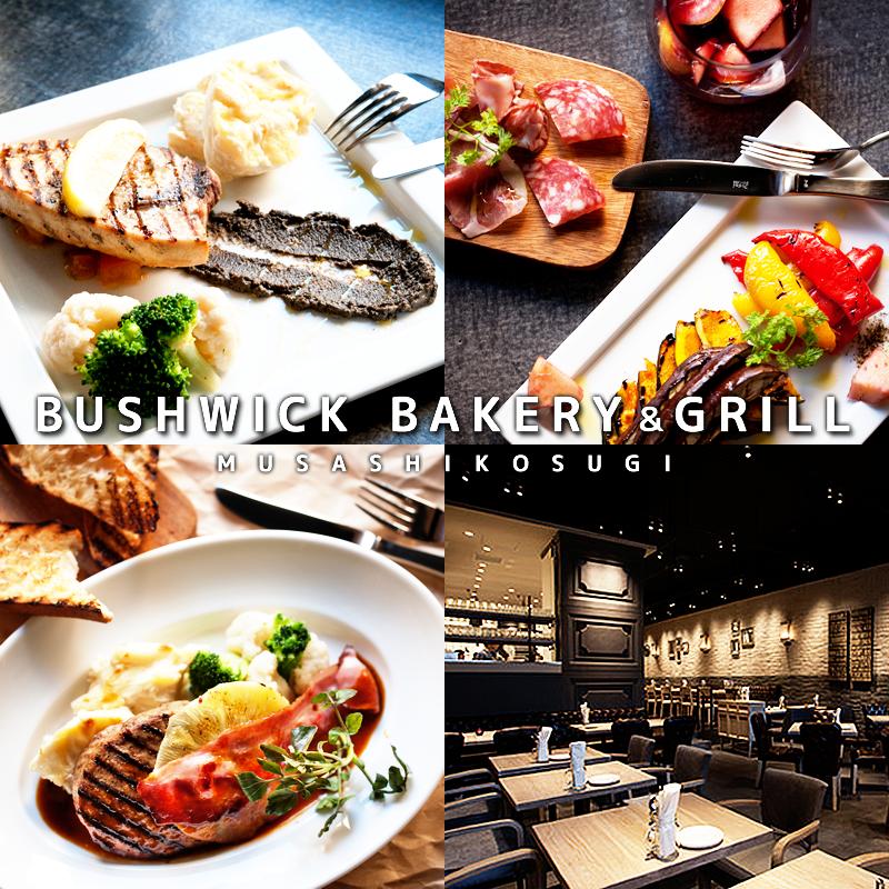 BUSHWICK BAKERY&GRILL
