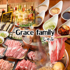 Grace Family 火鍋 恵比寿店