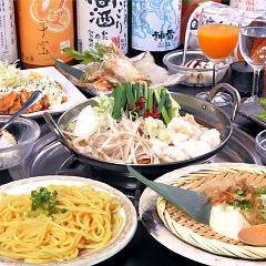 鍋dining 天銀