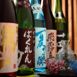 山形の日本酒・焼酎・果実酒など豊富な品数でお楽しみ下さい。
