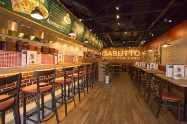 肉バル ガブット 吹田店 店内の画像
