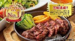 肉バル ガブット 吹田店