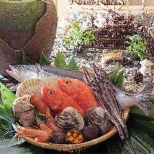 北海道海鮮を丸ごと召し上がれ!