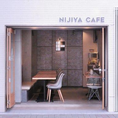 NIJIYA cafe&dining  店内の画像