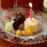 [サプライズ特典☆] 誕生日会等に最適なデザートプレートが無料