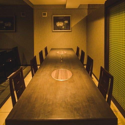 1組限定の完全個室を完備