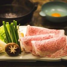 厳選した肉で味わう 結納・顔合わせ