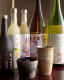 女性に人気♪梅酒・果実酒・焼酎25種類以上など多数ございます☆