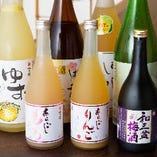 ★★果実酒いろいろ★★ホットでほっこり食事に果実酒をどうぞ!