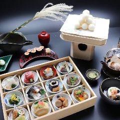 日本料理 魚月