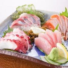 【鮮魚】県産の新鮮お刺身!