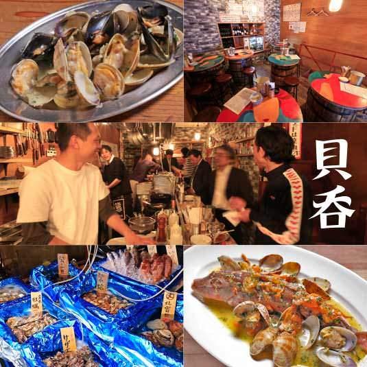 神田 漁師バル 貝呑