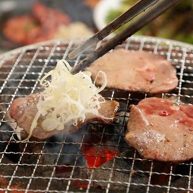食べ放題 元氣七輪焼肉 牛繁 府中住吉町店  メニューの画像
