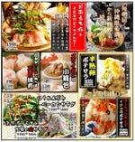 毎朝届く県産の新鮮野菜をふんだんに使用しております