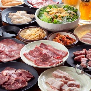 七輪焼肉 安安 松戸店 コースの画像