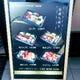 ◆テイクアウトメニュー◆看板です!