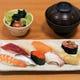 ◆ランチメニュー 特選握り寿司10貫900円 サラダ・みそ汁付き