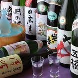 お料理に良く合う銘酒も多数取り揃えております。