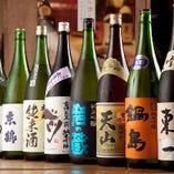 佐賀は日本有数の酒処!鍋島をはじめとした佐賀の日本酒を豊富に取り揃えています!
