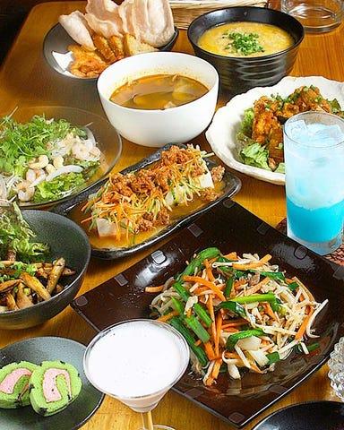 アジアな季節 SORA 児島店 コースの画像
