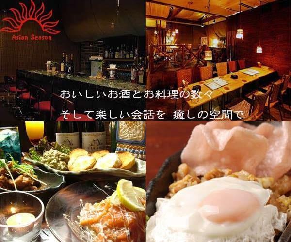 アジアな季節 SORA 児島店