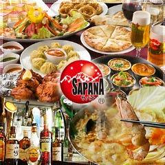 Asian Dining &Bar SAPANA