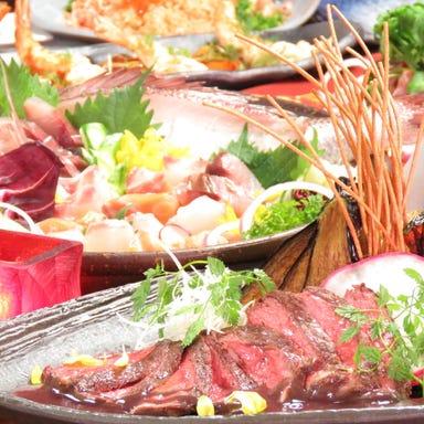 RELAX DINING たご作 阪急高槻店 コースの画像