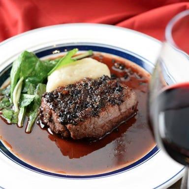 熟成牛ステーキバル Gottie's BEEF キュービックプラザ新横浜 メニューの画像