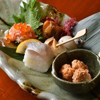 魚と肴 きじの屋  こだわりの画像