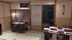 梅の花 青葉台店 (北九州)