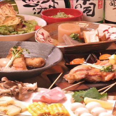 咲串おかげ屋 栄店  コースの画像