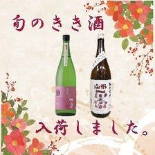 【お試し日本酒】お得に飲み比べ!