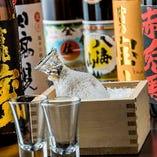日本酒、焼酎など和食に合うお酒を豊富に取り揃えております!