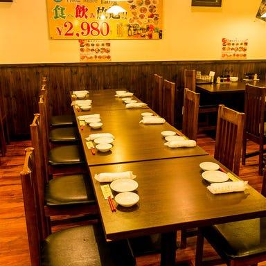宴会中華食べ飲み放題 星宿飯店 錦糸町店 店内の画像