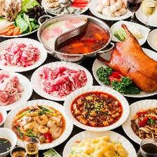 絶景!!本格中華料理が圧巻の約100品