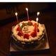 ◆有名店のホールケーキもご用意可能 (最大30cmサイズ/要予約)